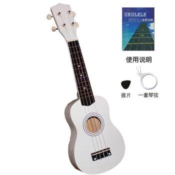 音楽教室トレーナー男性携帯型小型カップル初心者ギター小学生青少女ウクレレ21インチ牛乳白