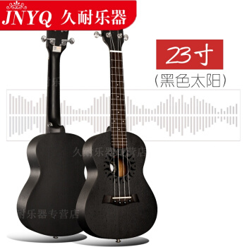 ウクレ23寸初心者ウクレ21寸小柄なギター26寸黒いウクレ23寸黒い太阳+