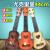夏の黄色の子供はギターをまねて、赤ちゃんのミニ初学楽器はウクレレの赤ちゃんの早教のおもちゃの中号の愛のギター-オレンジ色-教程の弦を送ることができます。
