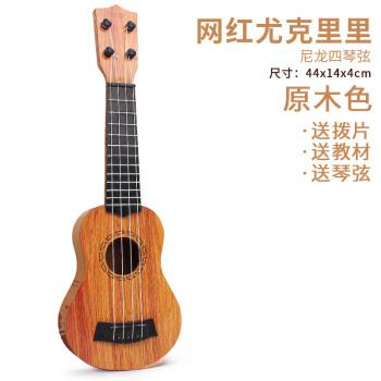 子供入門小された小さなギタ初心者学生のミニでウクレ男の音楽器のプレゼントを演奏できます。羽音ネットの赤いギター【原木色】44 cmは教程+弦+ピックを送ります。
