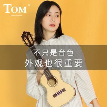 TOMウクレ楽器23インチuuleleウクレレレレレレベルアップ版雲杉スノボークラシック琴頭小さなギタ23インチTU-680 M