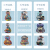 漫画の児童ウクレちゃんのギタちゃん、赤ちゃんのおもちゃんを弾くことです。ミニ・シュレ男の子と女の子の中号漫画落书き(43.5*12*3.7)cm 3モデル选