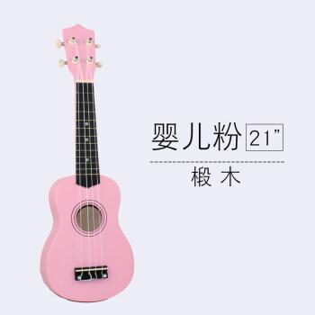 ウクレレ初心者の成人男女学生21寸23寸ウクレレの中に小さなギタが入っています。乙女心桜粉21寸のベビーパウダーを標準装備しています。