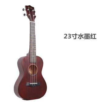 ウクレレ23寸初心者学生成人男女児童入门小さなギタ26寸ウクレレ器uulele 23寸水墨赤+大礼包