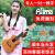 【無料彫刻】Ajima 23寸ウクレスノバード小児初心者ウクレ26寸小柄なギター【初学おすすめ】黒馬-23寸桃心木(原木色)