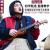 E leuke電気ウクレ純電静音ウクレギター初心者男女21インチ全シングルギターケースギター専門ステージ演奏ツアーギター24インチ【ブルートゥースなし】