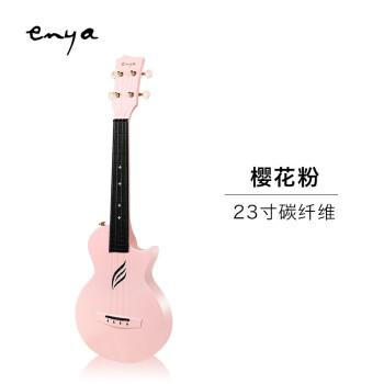 EneyaエンヤNOVA U混合炭素繊維HPLウクレレ23インチ角が欠けています。UKURLELEの男女は初心者です。ウクレレ桜の原音モデルを習いました。