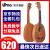 【Umaフラッグシップショップ】Uma uuulele台湾トーテム彫刻元素彫刻スノボルボルドゥウレ電箱アニメ児童学生女子小さなギタの花23 inパイナップル型