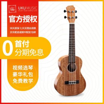 UKUニャンコCウクレSCC 200 C 21/23/26寸uulele小さなギター成人女子ウクレUK 200 S桃心木
