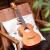 【無料彫刻】Ajima 23寸ウクレスノバード小児初心者ウクレレ26寸小柄なギタ黒馬-26寸桃心木(原木色)
