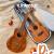 レインボンボン【旗艦店】ウクレレ桃の心木相思木フルスノボンボン60台湾恋木オールスノート